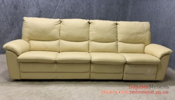 Кожаный четырехместный диван реклайнер