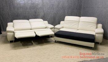 Кожаный комплект диванов реклайнер