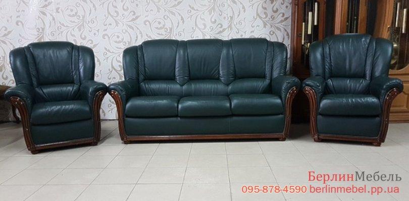 Набор мягкой мебели 3+1+1